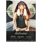 hitomi(ヒトミ) ポスター huma-rhythm 2002