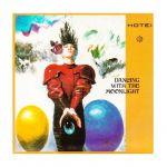 布袋寅泰(BOOWY) その他 DANCING WITH THE MOONLIGHT アナログレコード 7インチ 海外限定 1989