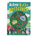 ケツメイシ(KTM) 闇から光へ尿意ドーン! ケツメイシTOUR 2013 KTM キノコ キーカバー 2個セット ライブ会場購入特典 緑 水色
