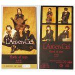 L'Arc~en~Ciel(ラルク) CD Floods of tears 夜想花 1992 1000枚限定 シリアル700番台