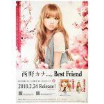 西野カナ(カナやん) ポスター Best Friend 告知 2010