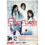 Perfume(パフューム) ポスター Baby cruising Love マカロニ 2008
