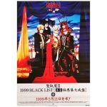 聖飢魔II(SEIKIMA-II) ポスター 1999 BLACK LIST
