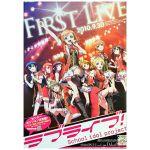 μ's(ラブライブ!) その他 ラブライブ! first live 2010