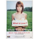 hitomi(ヒトミ) ポスター 君のとなり  WISH  MADE TO BE IN LOVE 1999
