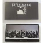 欅坂46(けやきざか46) その他 オリジナル生写真アルバム フォトアルバム  『ガラスを割れ!』 発売記念