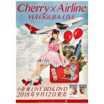 小倉唯(ゆいゆい) ポスター 映像作品 LIVE Cherry×Airline