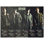 spyair(スパイエアー) ポスター 2017 カレンダー