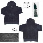 THE YELLOW MONKEY(イエモン) SUPER JAPAN TOUR 2016-SUBJECTIVE LATE SHOW- -SLS-ボアパーカー