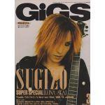 GiGS 1997年03月号 No.120