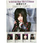 和楽器バンド(わがっきバンド) ポスター CRADLE OF ETERNITY 鈴華ゆう子 ソロ