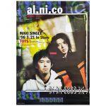 WANDS(ワンズ) ポスター al.ni.co アルニコ TOY$! トイズ 告知 上杉昇 1998