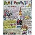 aiko(アイコ) ファンクラブ会報 Baby Peenats vol.004