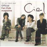 L'Arc~en~Ciel(ラルク)  ファンクラブ会報 ciel vol.1