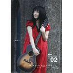 miwa(ミワ) ファンクラブ会報 yaneura-no-neko Vol.02