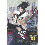 miwa(ミワ) ファンクラブ会報 yaneura-no-neko Vol.03