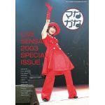 {[en]:水樹奈々 ファンクラブ会報 ななマガ Nana's Magazine