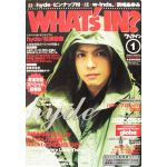 WHAT'S IN 2002年1月号
