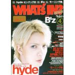 WHAT'S IN 2002年4月号