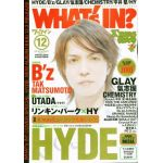 WHAT'S IN 2003年12月号