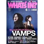 WHAT'S IN 2009年04月号