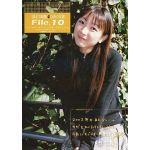 堀江由衣(ほっちゃん)  ファンクラブ会報 黒ネコ同盟 ひみつ文書 File.010