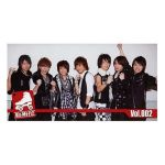 Kis-My-Ft2(キスマイ)  ファンクラブ会報 Vol.002