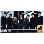 Kis-My-Ft2(キスマイ)  ファンクラブ会報 Vol.008