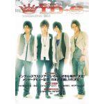 シド(sid)  ファンクラブ会報 ID-S MAGAZINE vol.000