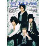 シド(sid)  ファンクラブ会報 ID-S MAGAZINE vol.001