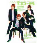 シド(sid)  ファンクラブ会報 ID-S MAGAZINE vol.002