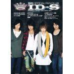 シド(sid)  ファンクラブ会報 ID-S MAGAZINE vol.004