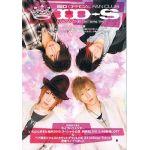 シド(sid)  ファンクラブ会報 ID-S MAGAZINE vol.005