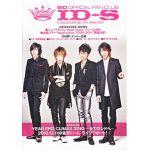 シド(sid)  ファンクラブ会報 ID-S MAGAZINE vol.007