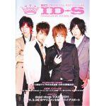 シド(sid)  ファンクラブ会報 ID-S MAGAZINE vol.008