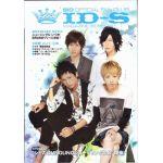 シド(sid)  ファンクラブ会報 ID-S MAGAZINE vol.009