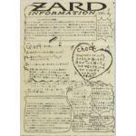 ZARD(坂井泉水)  ファンクラブ会報準備号 WEZARD vol.001