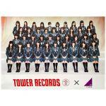 乃木坂46(のぎざか) 特典ポスター(透明な色) 透明な色 タワレコ