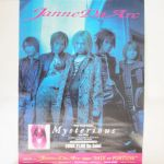Janne Da Arc(acid black cherry) ポスター 告知ポスター(Mysterious)