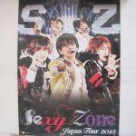 Sexy Zone(セクゾ) ポスター 特典ポスター(Japan Tour 2013)