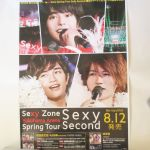 Sexy Zone(セクゾ) ポスター 特典ポスター(Spring Tour Sexy Second)