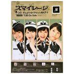 アンジュルム(スマイレージ) ポスター ○○ がんばらなくてもええねんで!! スマイレージ 2010 2nd シングル