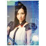 Berryz工房(須藤茉麻) ポスター コンサートツアー2012春 ?ベリーズステーション? ピンナップポスター 須藤茉麻