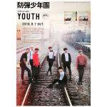 防弾少年団(BTS) ポスター YOUTH 2016