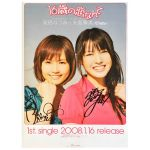 ℃-ute(キュート) ポスター 16歳の恋なんて 安倍なつみ 矢島舞美 2007 サイン