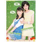 ℃-ute(キュート) ポスター 2007カレンダー 7~8月 矢島舞美 梅田えりか