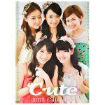 ℃-ute(キュート) ポスター 2013カレンダー 表紙