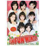 ℃-ute(キュート) ポスター 2007カレンダー 11~12月