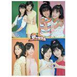℃-ute(キュート) ポスター 2007カレンダー