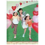 ℃-ute(キュート) ポスター 2006カレンダー 1~2月
